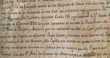 """العثور على رسالة من القرن الـ18 فى تمثال لـ""""المسيح"""""""