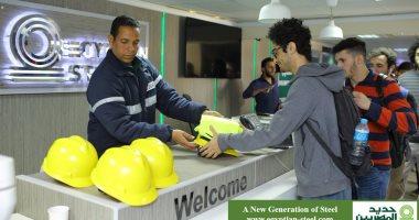أبو هشيمة ينشر صور زيارة طلاب الجامعة الأمريكية لمصنع حديد المصريين ببنى سويف