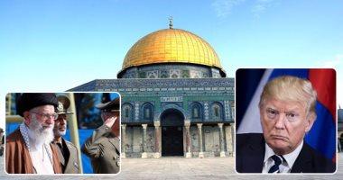 جامعة الإسكندرية تستنكر قرار ترامب وتؤكد: القدس عاصمة فلسطين