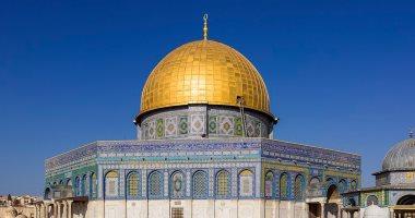 س وج: الفرق بين المسجد الأقصى وقبة الصخرة