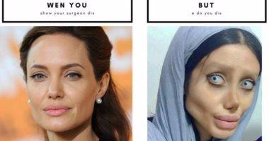 """BBC: الإيرانية صاحبة ادعاء إجراء 50 عملية للتشبه بأنجلينا جولى """"كاذبة"""""""