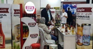 صور.. تركيا تعرض منتجاتها الغذائية فى إسرائيل لفتح سوق لها بالقدس