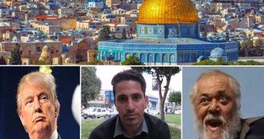 """فيديو.. سيلفى تيوب .. القدس """" هتفضل عربية"""" .. حد له شوق فى حاجة ؟"""
