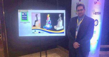جامعة طنطا تشارك بالمؤتمر الحادي عشر للتعليم الإلكتروني وتكنولوجيا التعليم