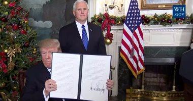 الخارجية السويسرية: إعلان الرئيس الأمريكى حول القدس عقبة أمام السلام العادل