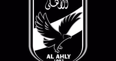 """الأهلى ينعى لاعبة اليد """"حبيبة حسن"""" بعد مصرعها فى حادث سيارة"""