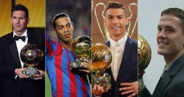 صور.. حقائق لا تعرفها عن جائزة الكرة الذهبية