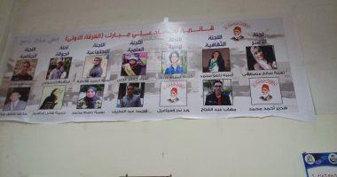 "طالبتان بانتخابات دار علوم القاهرة تستبدلان صورهما بـ""على مبارك"""
