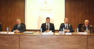 سفير فلسطين بالقاهرة يدين قرار ترامب من دار الوثائق المصرية