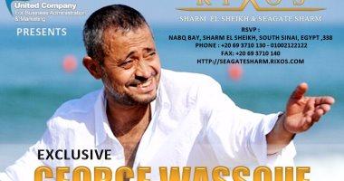 جورج وسوف يحيى حفلا غنائيا كبيرا فى شرم الشيخ 31 ديسمبر -