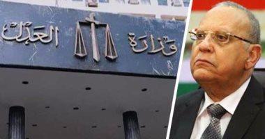 وزير العدل يحيل نص استقالة رئيس مصلحة الطب الشرعى المزورة للنيابة
