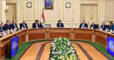 مجلس الوزراء يوافق اتفاقية التعاون الاقتصادى والفنى بين مصر والصين