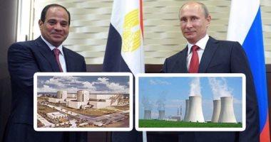 الرئيس السيسى يصل مطار القاهرة لاستقبال بوتين
