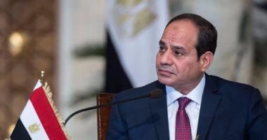 ننشر نص خطاب رئيس الجمهورية لمجلس النواب بشأن التعديل الوزارى