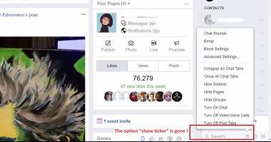 فيس بوك يزيل ميزة ticker بعد 6 سنوات من إطلاقها -