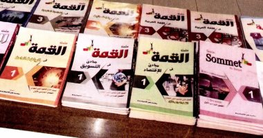 ضبط صاحب مطبعة لإعادته طبع الكتب والمؤلفات المنسوبة لدور النشر بمنشأة ناصر