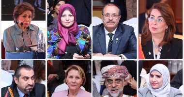 13 دولة تشارك بالاجتماع الثامن للمجلس الأعلى لمنظمة المرأة العربية بالقاهرة