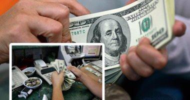 سعر الدولار اليوم الاثنين 18-12 -2017 واستمرار ثبات العملة الأمريكية -