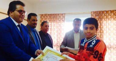 تعليم جنوب سيناء يكرم الطلاب الفائزين فى مسابقة القرآن الكريم