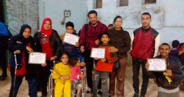 احتفالية تكريم أبطال متحدى الإعاقة للكرة الطائرة جلوس بمركز شباب قليوب