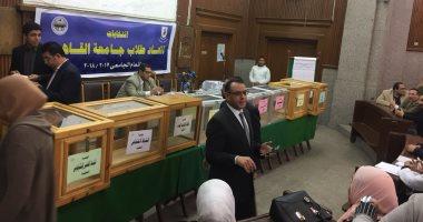 الوطنية للانتخابات تنشر موعد إعادة الانتخابات التكميلية فى دائرة جرجا