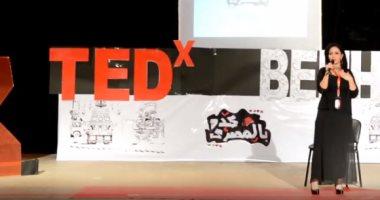 """من شاعرة محجبة إلى موديل مثيرة..  """"نور أبو البيه"""" توضح حقيقة صور أشعلت فيس بوك"""