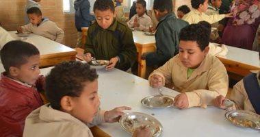 وجبات ساخنة لطلاب مدارس البحر الأحمر