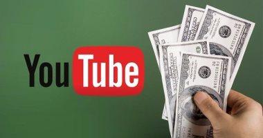 تعرف على الـ10 قنوات الأعلى ربحًا على يوتيوب خلال 2017 -