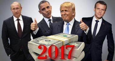 رواتب زعماء العالم فى 2017