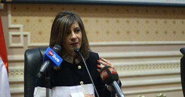 وزيرة الهجرة: أكثر من 20 ألف مواطن عادوا من الخارج خلال أزمة كورونا