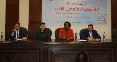 من تكون عاصمة الثقافة المصرية 2020؟..الأقصر الأقرب لاستضافة مؤتمر أدباء مصر