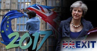"""بريطانيا: بقاء لندن داخل اتحاد جمركى مع أوروبا بعد """"بريكست"""" قيد المفاوضات"""