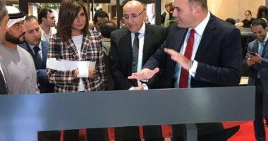 """""""هايد بارك"""" تشارك بقوة فى معرض نايل إكسبو أبو ظبى للعقارات"""