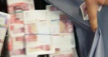 اعرف عقوبة تاجر عملة بلغت تعاملاته مليون ريال سعودى و47 ألف دينار كويتى بالدقهلية