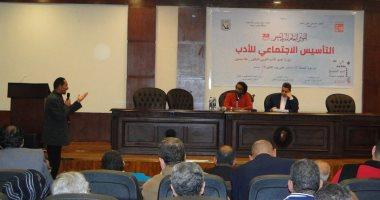 """عمومية """"أدباء مصر"""" تقترح مشروع """"الشارع الثقافى"""" وزيادة ميزانية نوادى الأدب"""