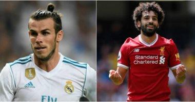 تقارير: ريال مدريد يحضر مبلغا ماليا + جاريث بيل للحصول على محمد صلاح