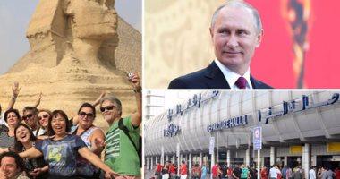 """شركة """"آيروفلوت"""" الروسية تعلن عن أسعار التذاكر لمصر وتبدأ من 3000 جنيه"""