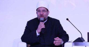 الأوقاف تحرر محضرا ضد السلفى المسىء لمحمد صلاح لإعطائه دروسا بدون تصريح