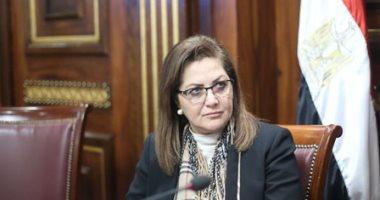 وزيرة التخطيط: أولوية لتمويل المشروعات المتوقفة والخدمية بخطة الحكومة