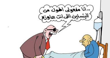 مفعول الفساد أطول من مفعول البنسلين فى كاريكاتير اليوم السابع