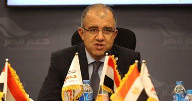 """""""دعم مصر"""" يعلن مساندة قوات إنفاذ القانون فى حربها ضد الإرهاب"""