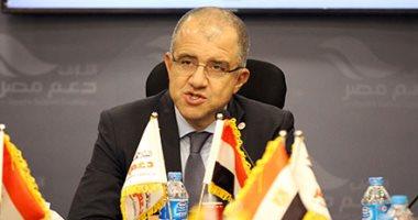 """رئيس ائتلاف دعم مصر: """"السيسى عايز كرامتنا مرفوعة وما نمدش أيدينا"""" (فيديو)"""