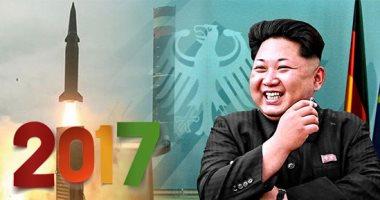 """""""الزر النووى لا زال فى مكتبى"""".. زعيم كوريا الشمالية يتوعد الولايات المتحدة باستخدام الاسلحة الفتاكة حال إعلان """"ترامب"""" الحرب ضده.. والرئيس الأمريكى يرد بـ""""سنرى"""".. ونائب بالكونجرس لا يستبعد نشوب حرب نووية فى 2018"""