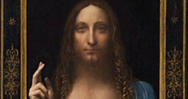 شاهد.. أغلى خمس لوحات فنية فى العالم