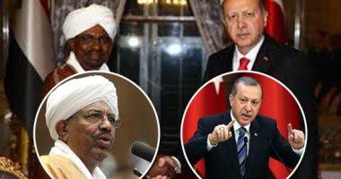 السودان وتركيا يوقعان اتفاقات للتعاون العسكرى والأمنى