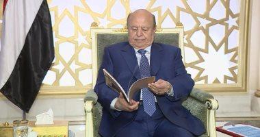 الرئيس اليمنى يعين قائدا للعمليات المشتركة للقوات المسلحة ومساعدا للقائد