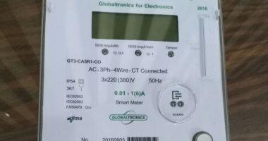 كهرباء مصر العليا: 137 وحدة شحن للعدادات مسبوقة الدفع تيسيرا على المواطنين