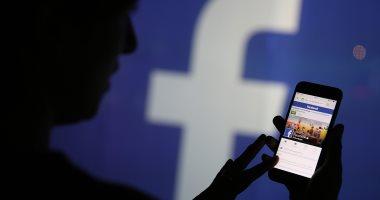 ماذا تفعل إذا كنت من ضحايا اختراق فيس بوك الأخير؟