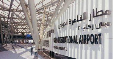 تأخر إقلاع 5 رحلات دولية من مطار القاهرة بسبب سوء الأحوال الجوية -