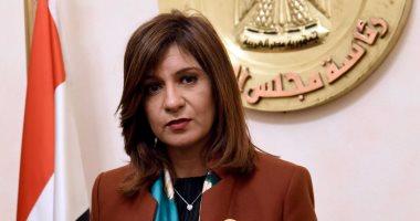 للمصريين فى الخارج.. كيف تتواصل مع وزارة الهجرة لإبلاغ شكوتك؟